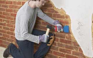 Как можно быстро и эффективно снять старую штукатурку со стены