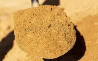 Песок для лучше штукатурки