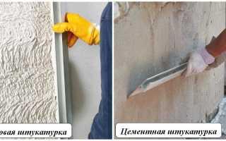 Раскрываем секрет что лучше – гипсовая или цементная штукатурка
