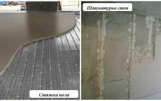 Что делается сначала стяжка пола или штукатурка стен