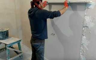 Штукатурка бетонных стен – подробная полная инструкция