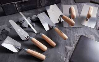 Кельма для декоративной штукатурки: разновидности и особенности применения