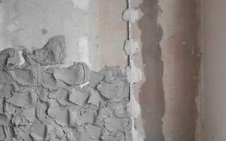 Какая должна быть толщина штукатурки стен