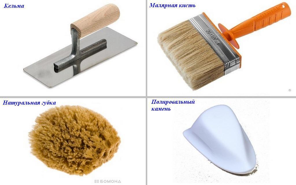 инструменты для марокканской штукатурки