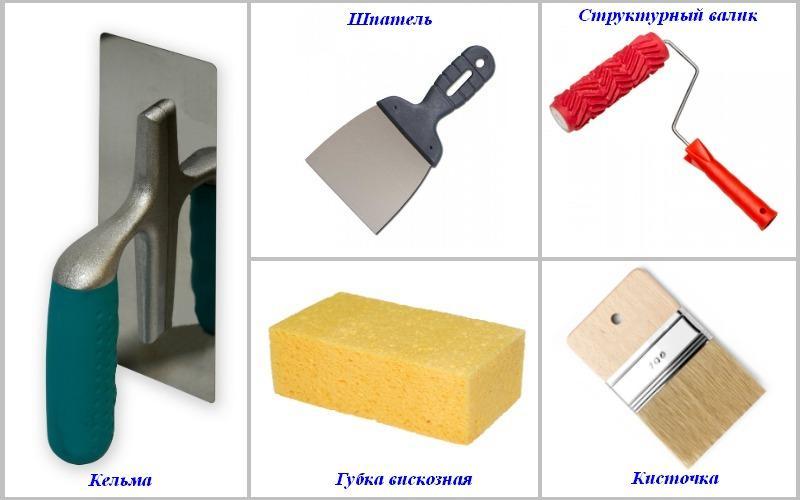 инструменты для нанесения фактурной штукатурки