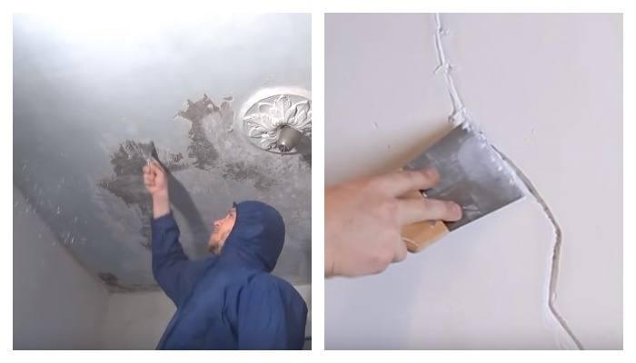 Удаление побелки и заделывание трещин