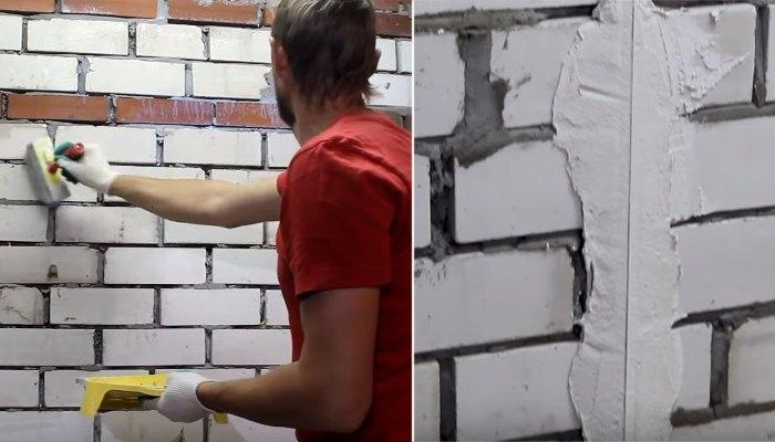 грунтование стен и установка маяков