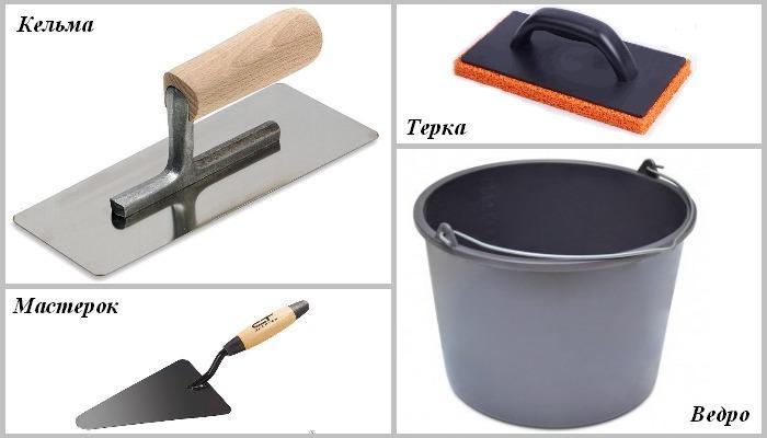 инструмент для приготовления и нанесения влагостойкой штукатурки