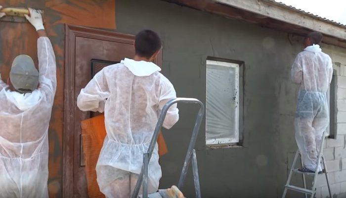 штукатурка газобетона снаружи дома