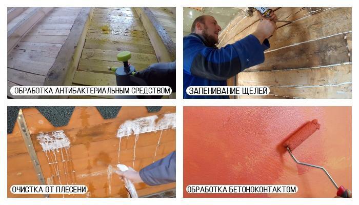 Подготовка деревянных стен к штукатурке