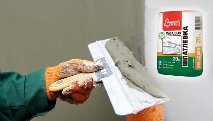 Цементная шпатлевка