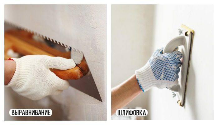 выравнивание стены шпаклевкой и шлифовка