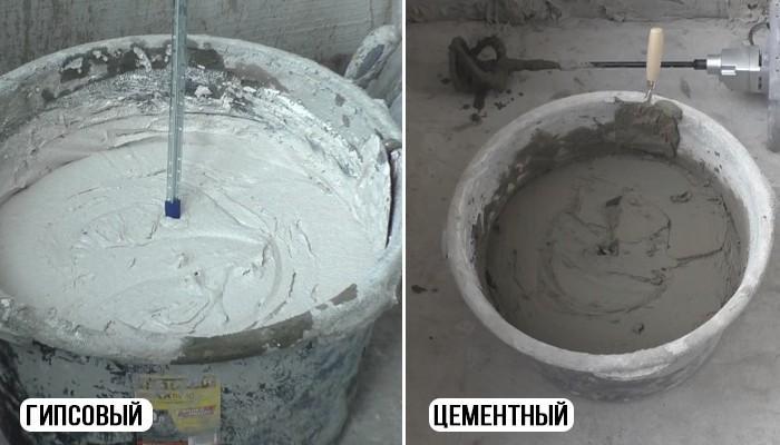 Гипсовый и цементный раствор