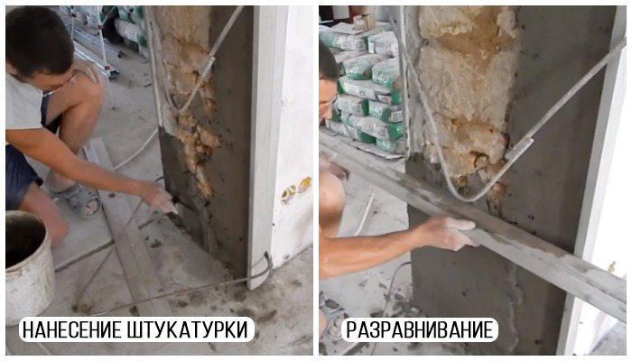 Оштукатуривание откосов входной двери