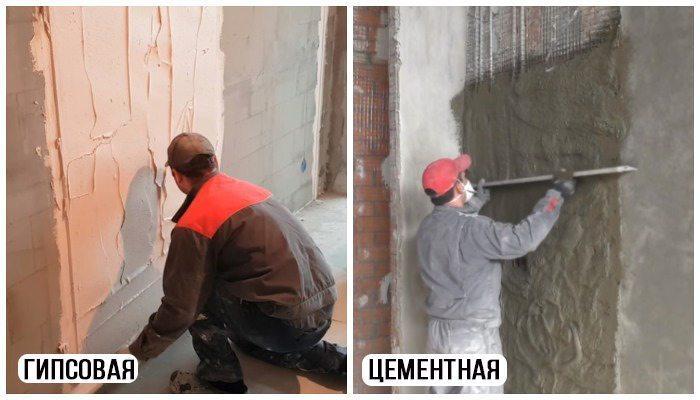 Гипсовая и цементная штукатурка