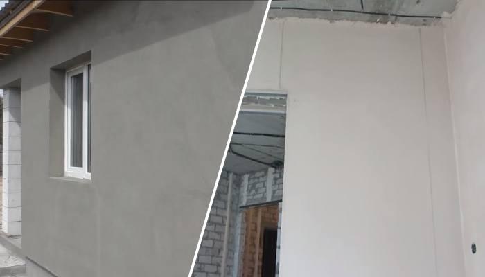 Оштукатуренные стены на улице и в помещении