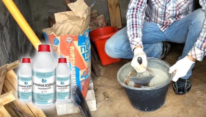 Цементный раствор с аммиачной водой