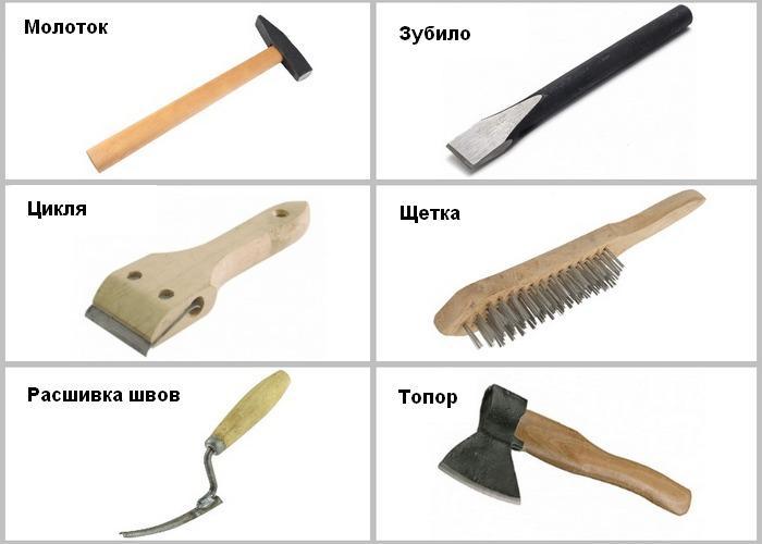 инструмент для подготовки поверхности