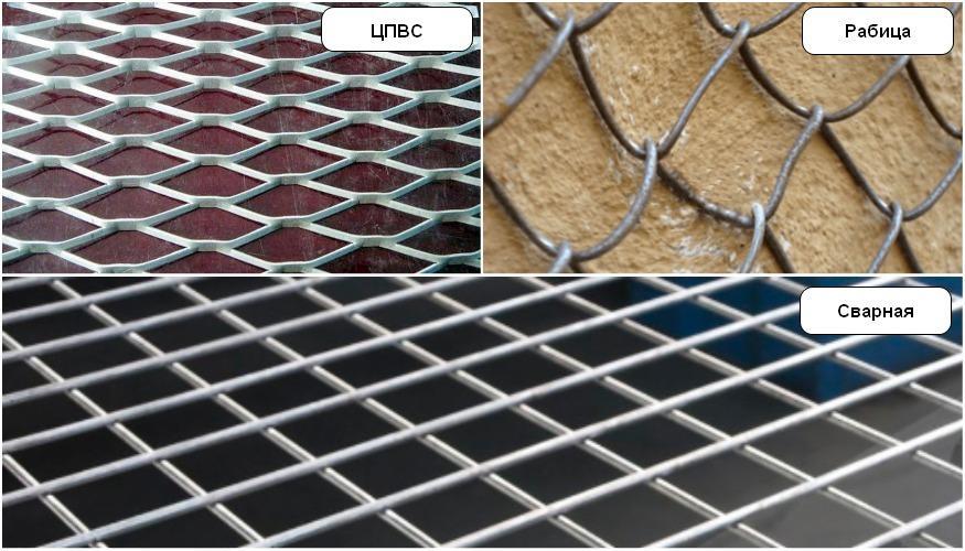 виды металлической сетки