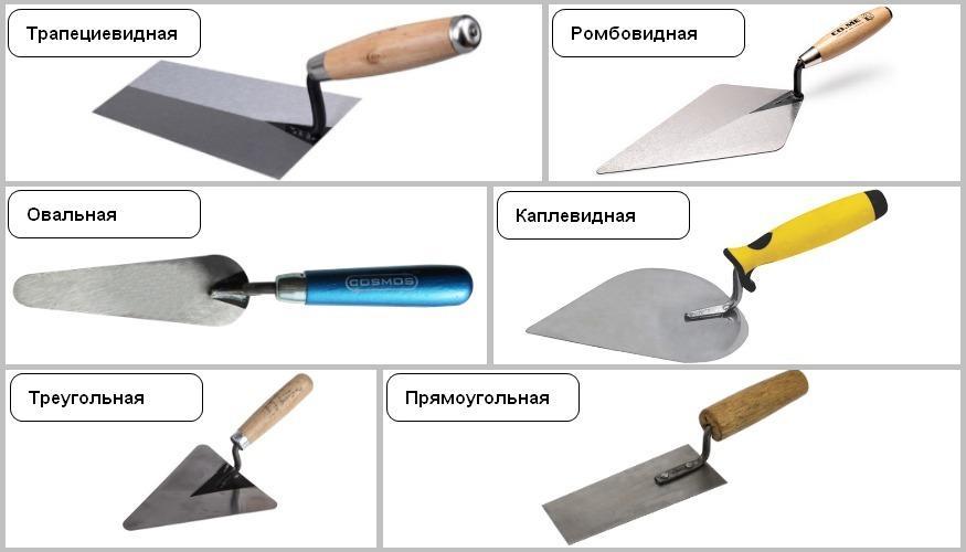 формы штукатурных лопаток