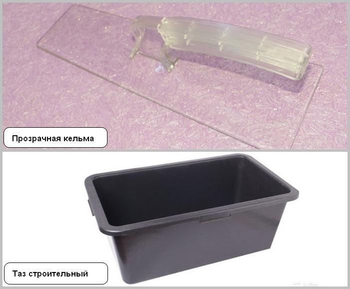 инструмент для нанесения жидких обоев