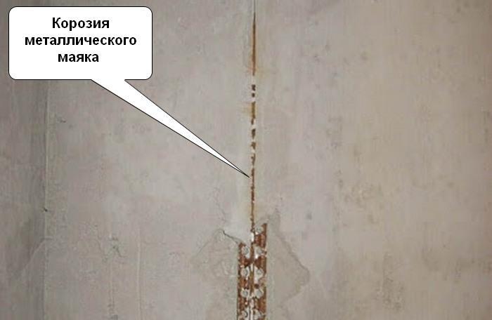 проступившая коррозия металлического маяка без покрытия