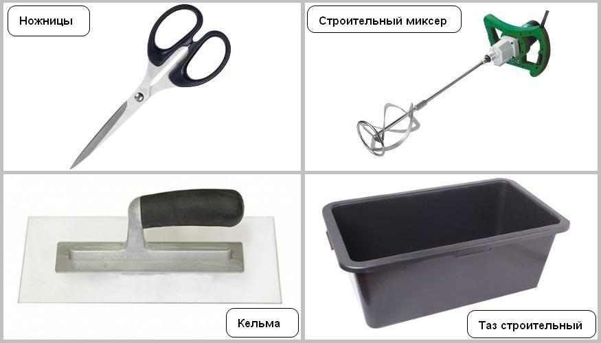 инструмент для изготовления жидких обоев своими руками