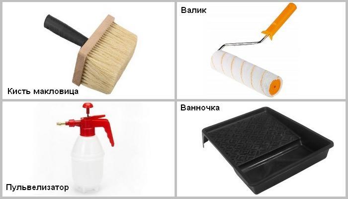 инструмент для нанесения грунтовки под жидкие обои