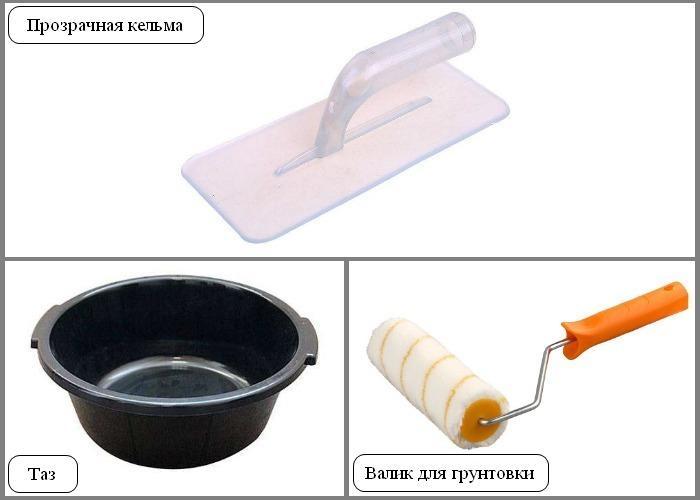 инструменты для нанесения жидкой штукатурки на потолок