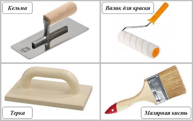инструменты для штукатурки под окраску