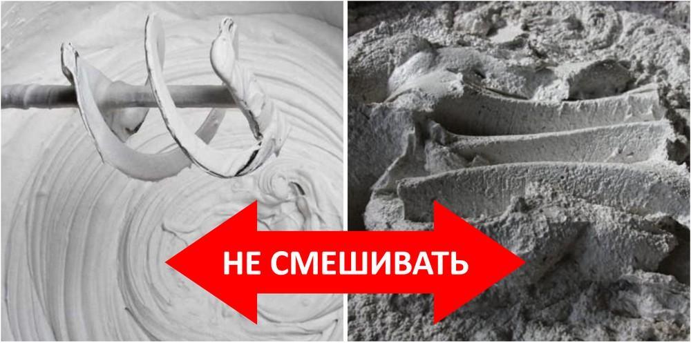 сочетание гипса и цемента