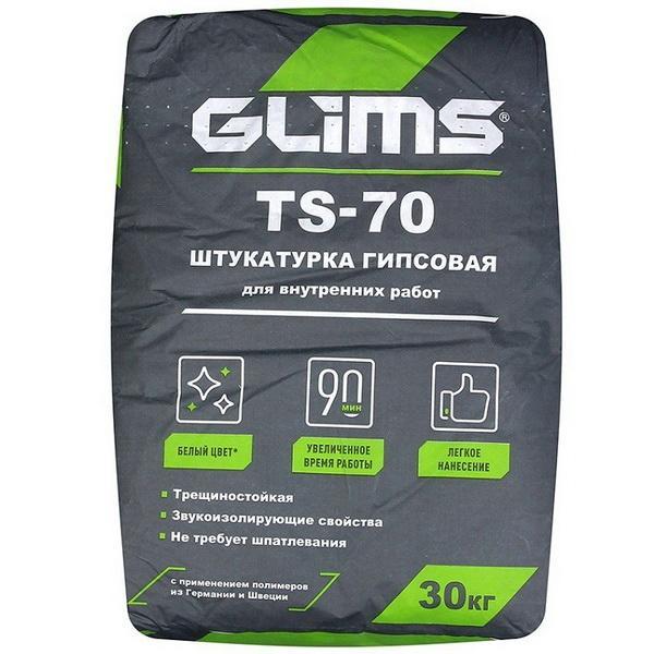 Glims тs 70